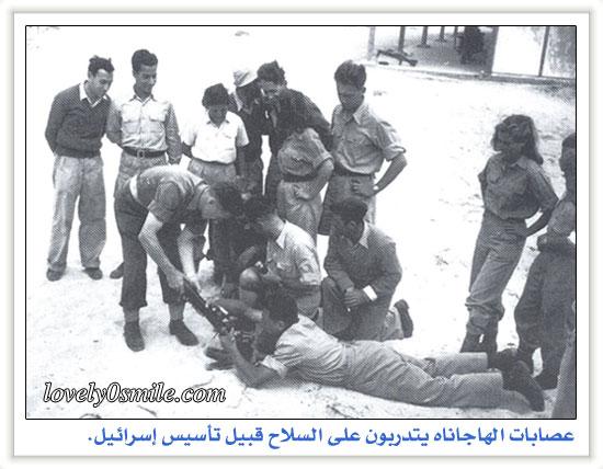 نكبة فلسطين 1948 H-01