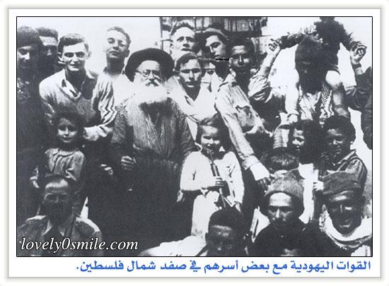 نكبة فلسطين 1948 H-02