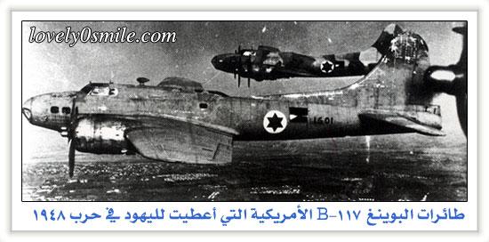 نكبة فلسطين 1948 H-03