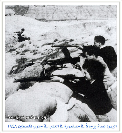 نكبة فلسطين 1948 H-05