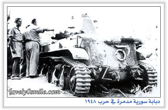 نكبة فلسطين 1948 H-06