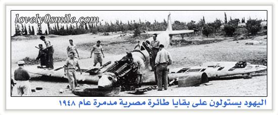 نكبة فلسطين 1948 H-08