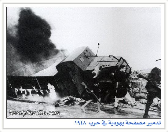 نكبة فلسطين 1948 H-09