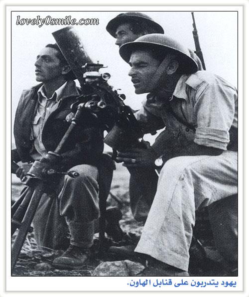 نكبة فلسطين 1948 H-11