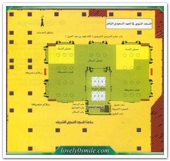 بناء المسجد النبوي الشريف - صور At-040-05