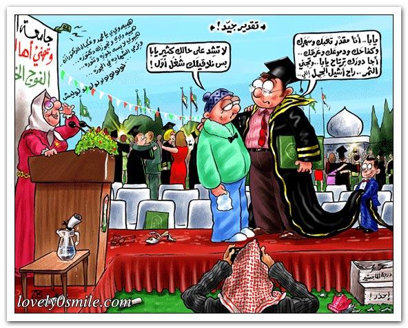 كاريكاتير مضحك - صفحة 15 209