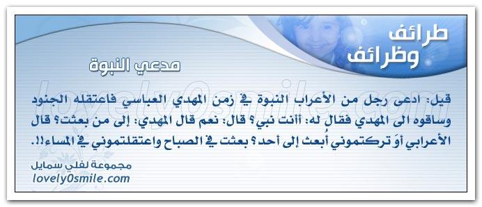 طرااااائف Taraef-006