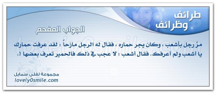 طرااااائف Taraef-015