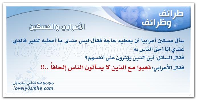 طرااااائف Taraef-029