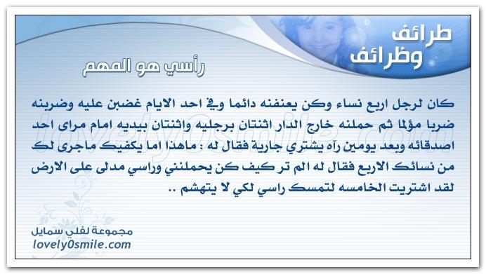 طرااااائف Taraef-034