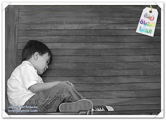 صور - زينة الحياة الدنيا 21 Zena-0207