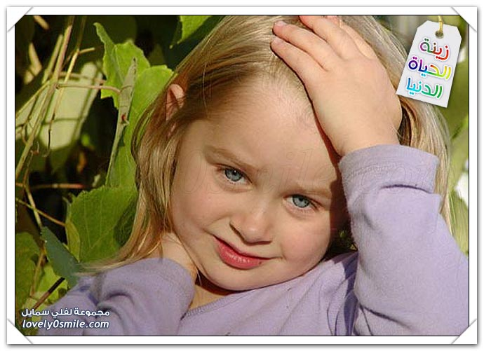 صور - زينة الحياة الدنيا 21 Zena-0214