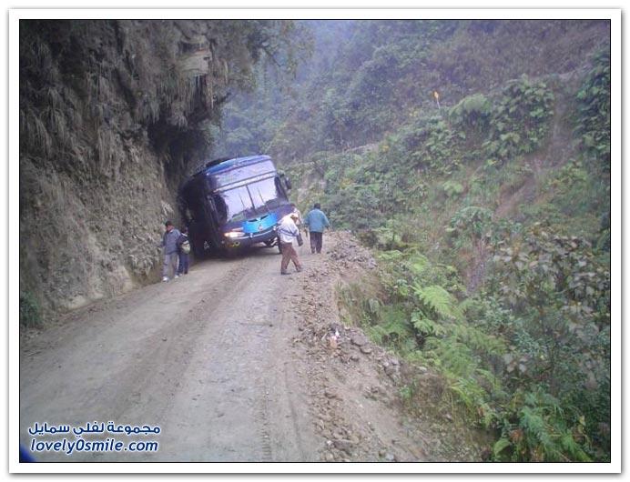 صور أخطر طريق في العالم Most-dangerous-road-02