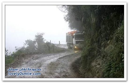صور أخطر طريق في العالم Most-dangerous-road-16