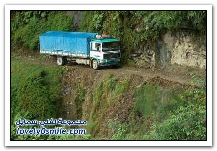 صور أخطر طريق في العالم Most-dangerous-road-20