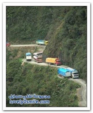 صور أخطر طريق في العالم Most-dangerous-road-22