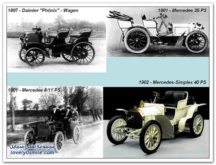 صور المرسيدس من عام 1886 إلى 2010 MERCEDES-1886-2010-12