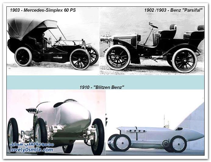 صور المرسيدس من عام 1886 إلى 2010 MERCEDES-1886-2010-18