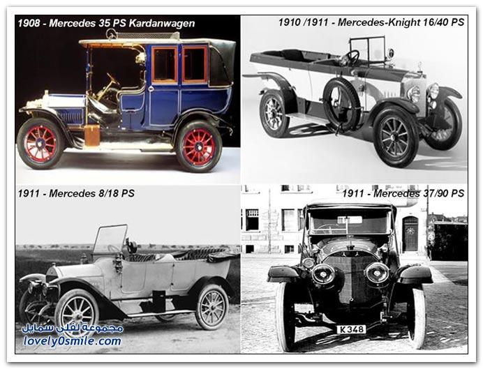 صور المرسيدس من عام 1886 إلى 2010 MERCEDES-1886-2010-19