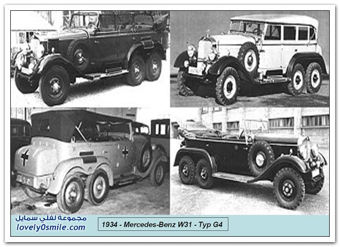 صور المرسيدس من عام 1886 إلى 2010 MERCEDES-1886-2010-24
