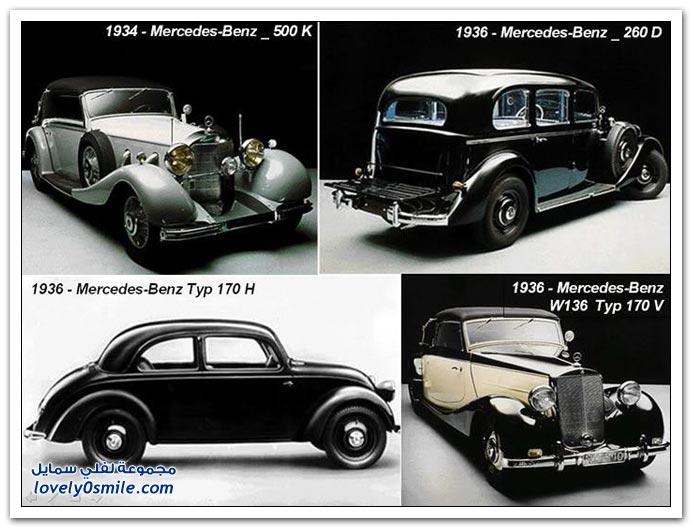 صور المرسيدس من عام 1886 إلى 2010 MERCEDES-1886-2010-25