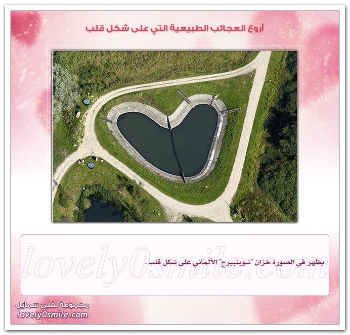 أروع العجائب الطبيعية التي على شكل قلب AmazingHeart-10