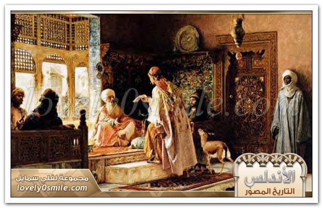 الأندلس التاريخ المصور-2 Andalus-0016