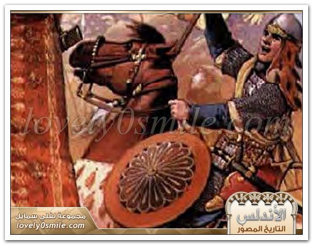 الأندلس التاريخ المصور-2 Andalus-0018