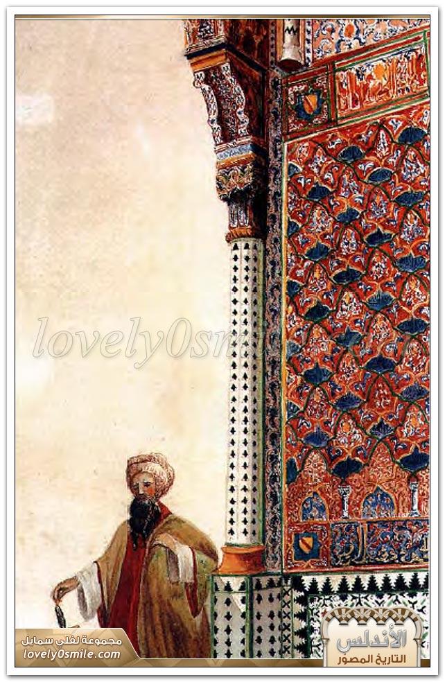 الأندلس التاريخ المصور-2 Andalus-0021
