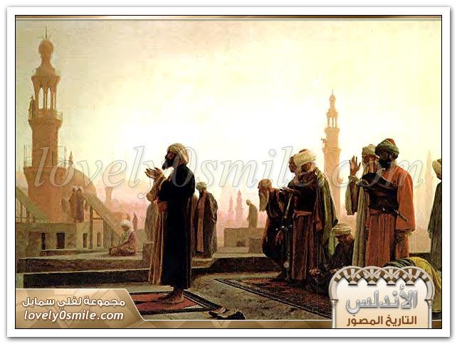 الأندلس التاريخ المصور-2 Andalus-0022