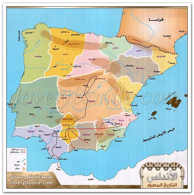الأندلس التاريخ المصور-2 Andalus-0024