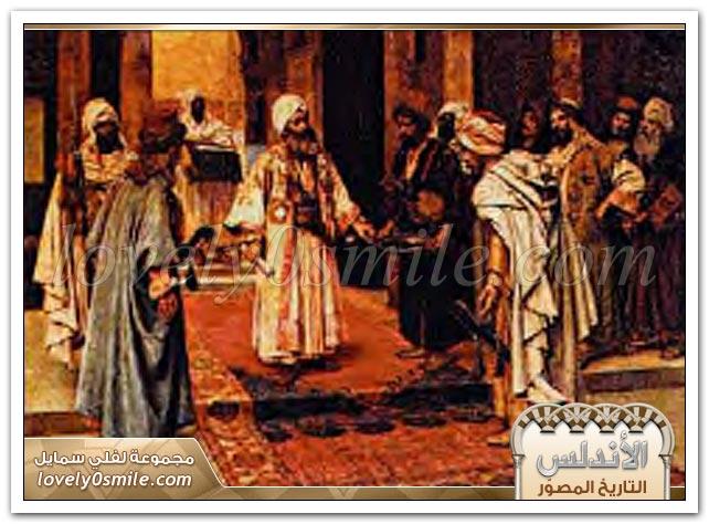 الأندلس التاريخ المصور-2 Andalus-0025
