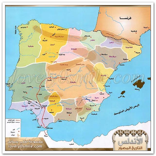 الأندلس التاريخ المصور-2 Andalus-0026