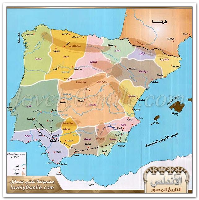 الأندلس التاريخ المصور-2 Andalus-0027