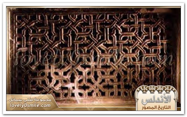الأندلس التاريخ المصور-2 Andalus-0029