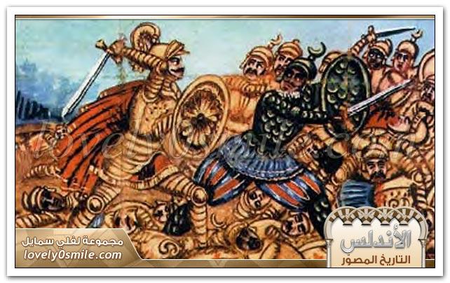 الأندلس التاريخ المصور-2 Andalus-0030