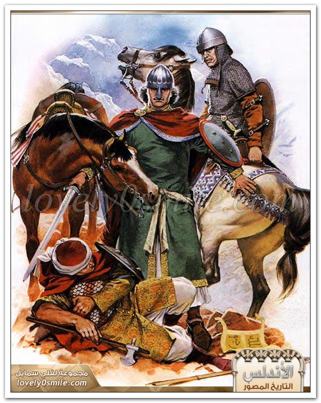 الأندلس التاريخ المصور-2 Andalus-0031
