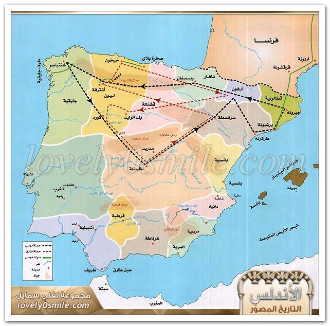الأندلس التاريخ المصور-2 Andalus-0032