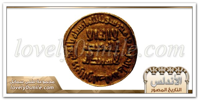 الأندلس التاريخ المصور-2 Andalus-0033