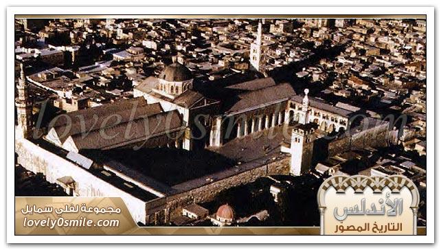 الأندلس التاريخ المصور-2 Andalus-0034