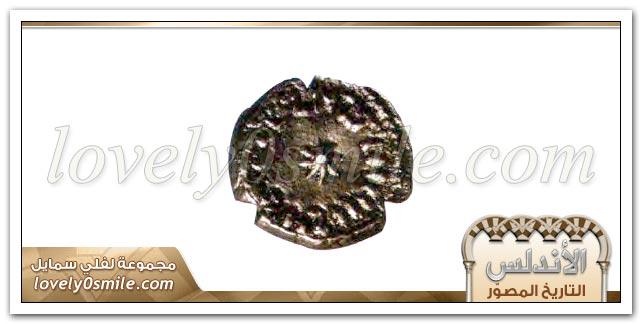 الأندلس -التاريخ المصور -3 Andalus-0035