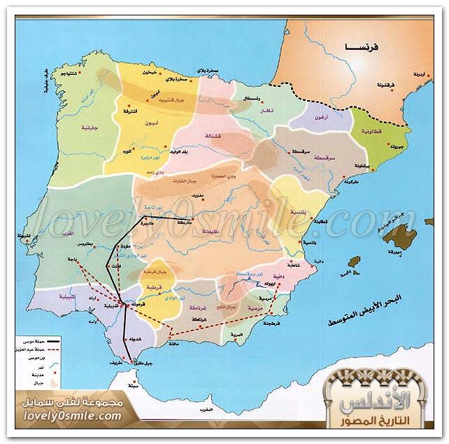 الأندلس -التاريخ المصور -3 Andalus-0037