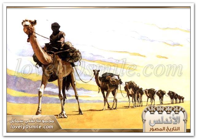 الأندلس -التاريخ المصور -3 Andalus-0039