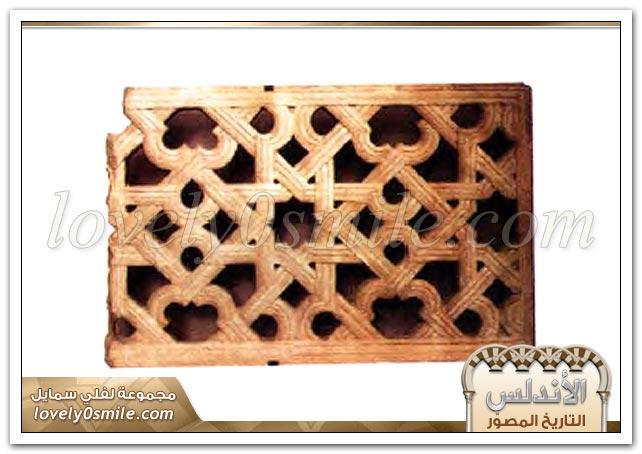 الأندلس -التاريخ المصور -3 Andalus-0040