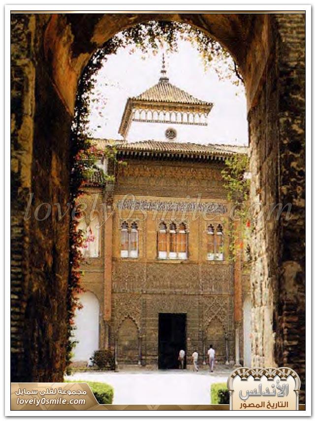 الأندلس -التاريخ المصور -3 Andalus-0041