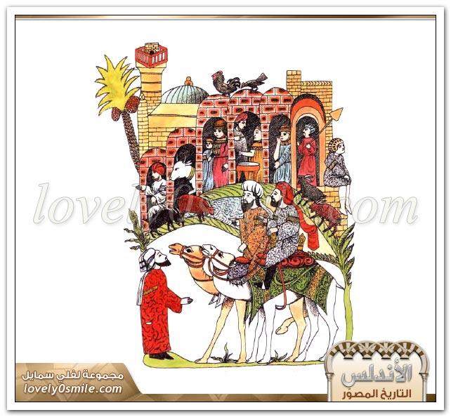 الأندلس -التاريخ المصور -3 Andalus-0043