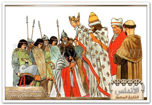 الأندلس -التاريخ المصور -3 Andalus-0045