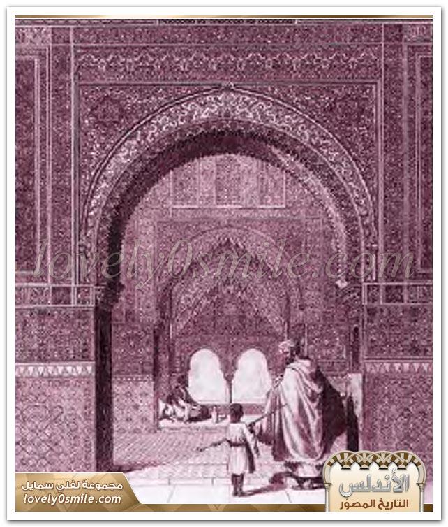 الأندلس -التاريخ المصور -3 Andalus-0048