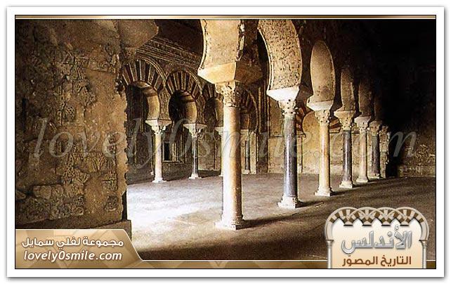 الأندلس -التاريخ المصور -3 Andalus-0049
