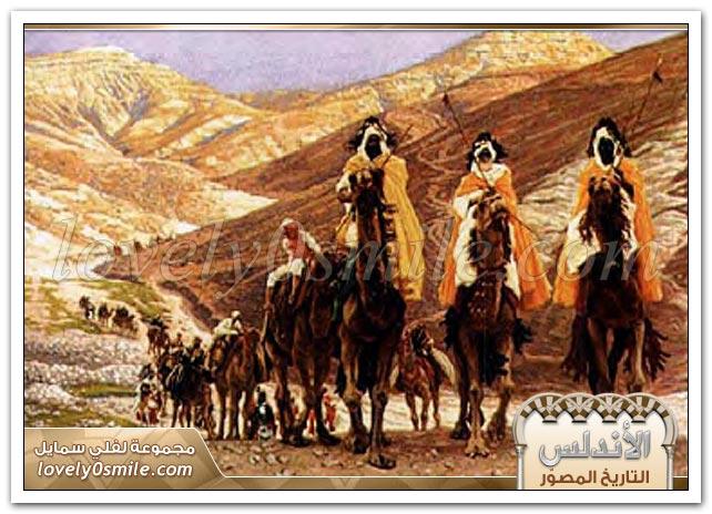 الأندلس -التاريخ المصور -3 Andalus-0050